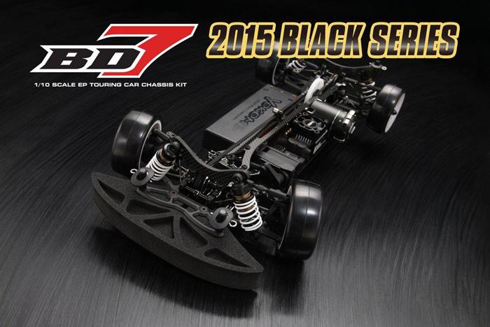 Yokomo BD7 2015 Set Ups